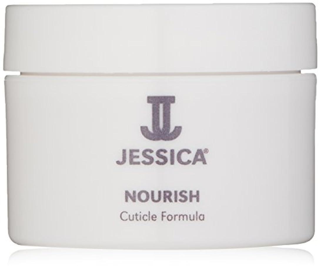 規定所持倍率JESSICA ジェシカ ナリッシュ 28g