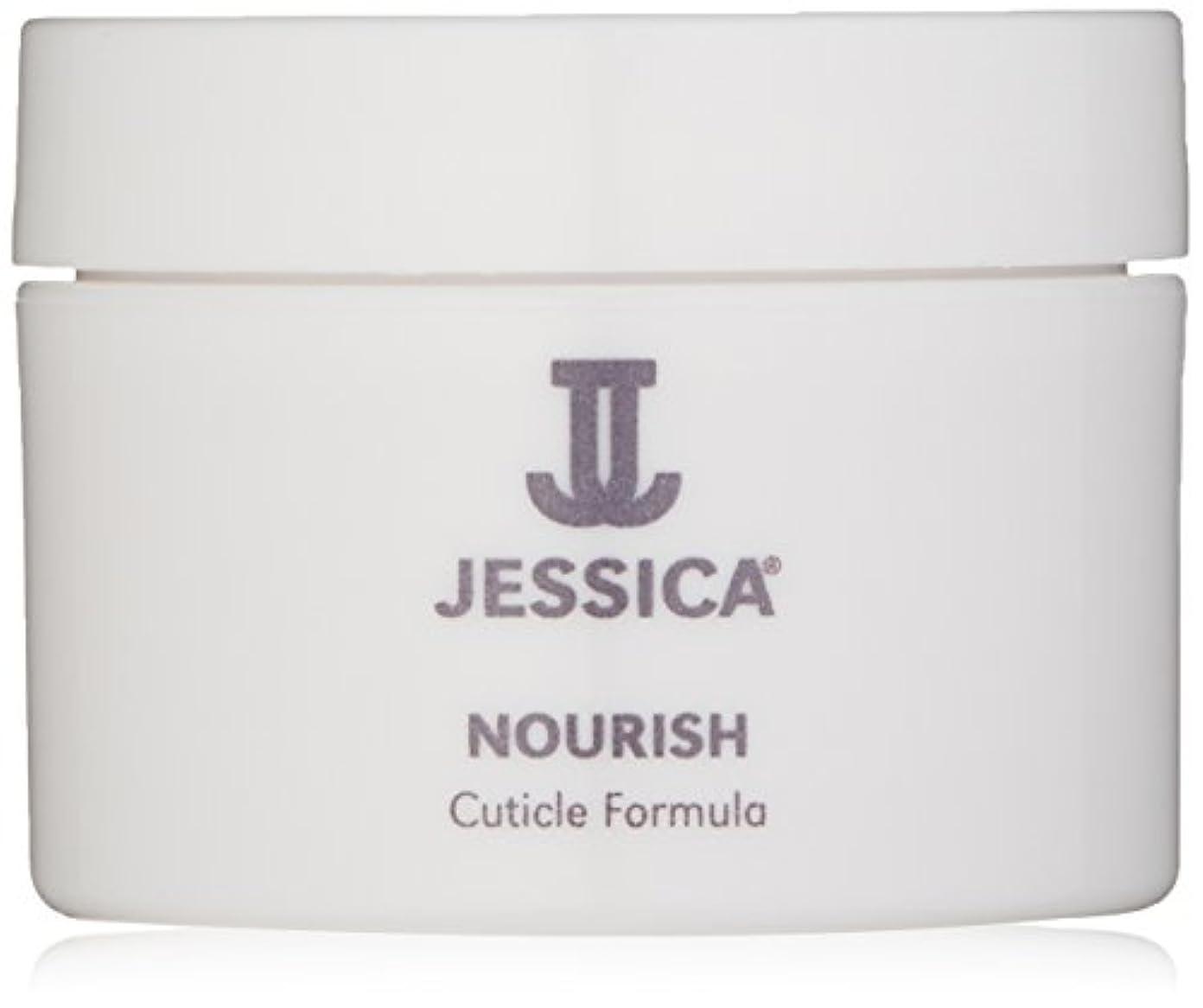 冷える辛い邪魔するJESSICA ジェシカ ナリッシュ 28g