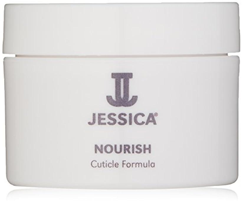 アフリカ人解明珍味JESSICA ジェシカ ナリッシュ 28g