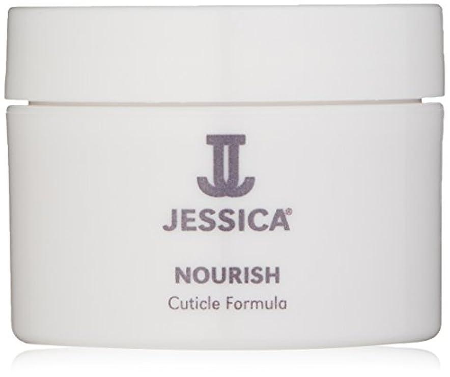 排気アルカトラズ島提供されたJESSICA ジェシカ ナリッシュ 28g