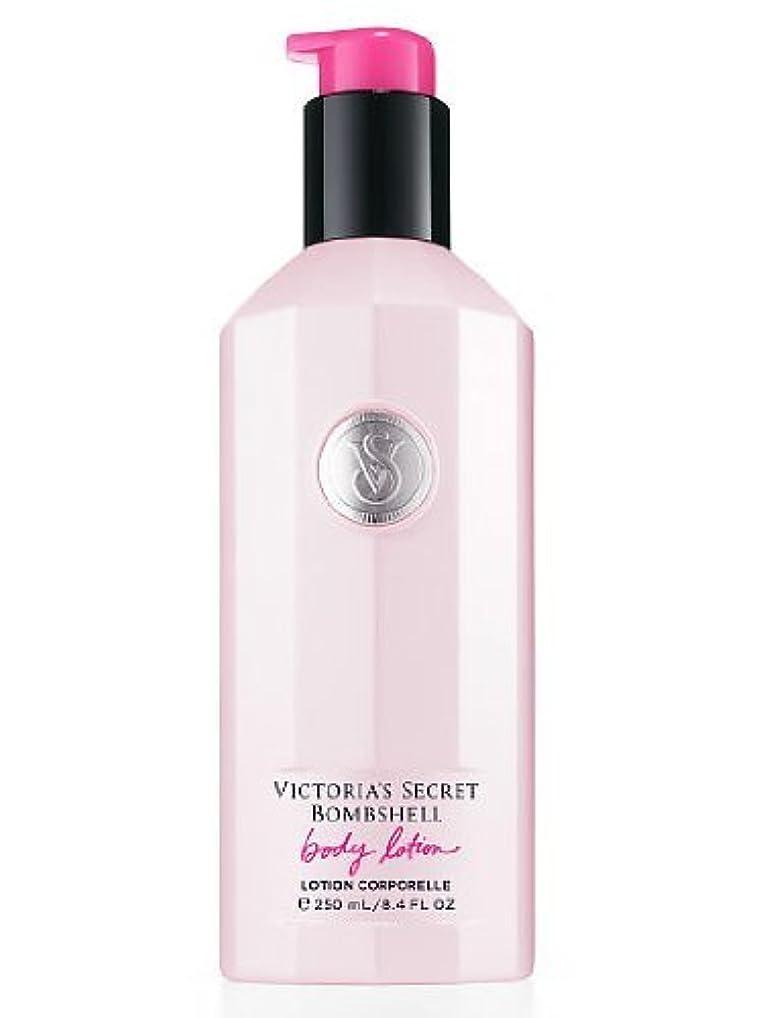 貧しい増加する提供Victoria's Secret(ヴィクトリアシークレット)BOMBSHELL BODY LOTION 並行輸入