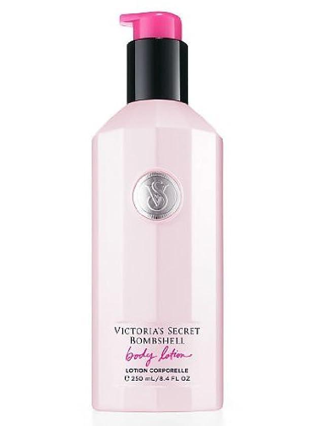相談再発する評論家Victoria's Secret(ヴィクトリアシークレット)BOMBSHELL BODY LOTION 並行輸入