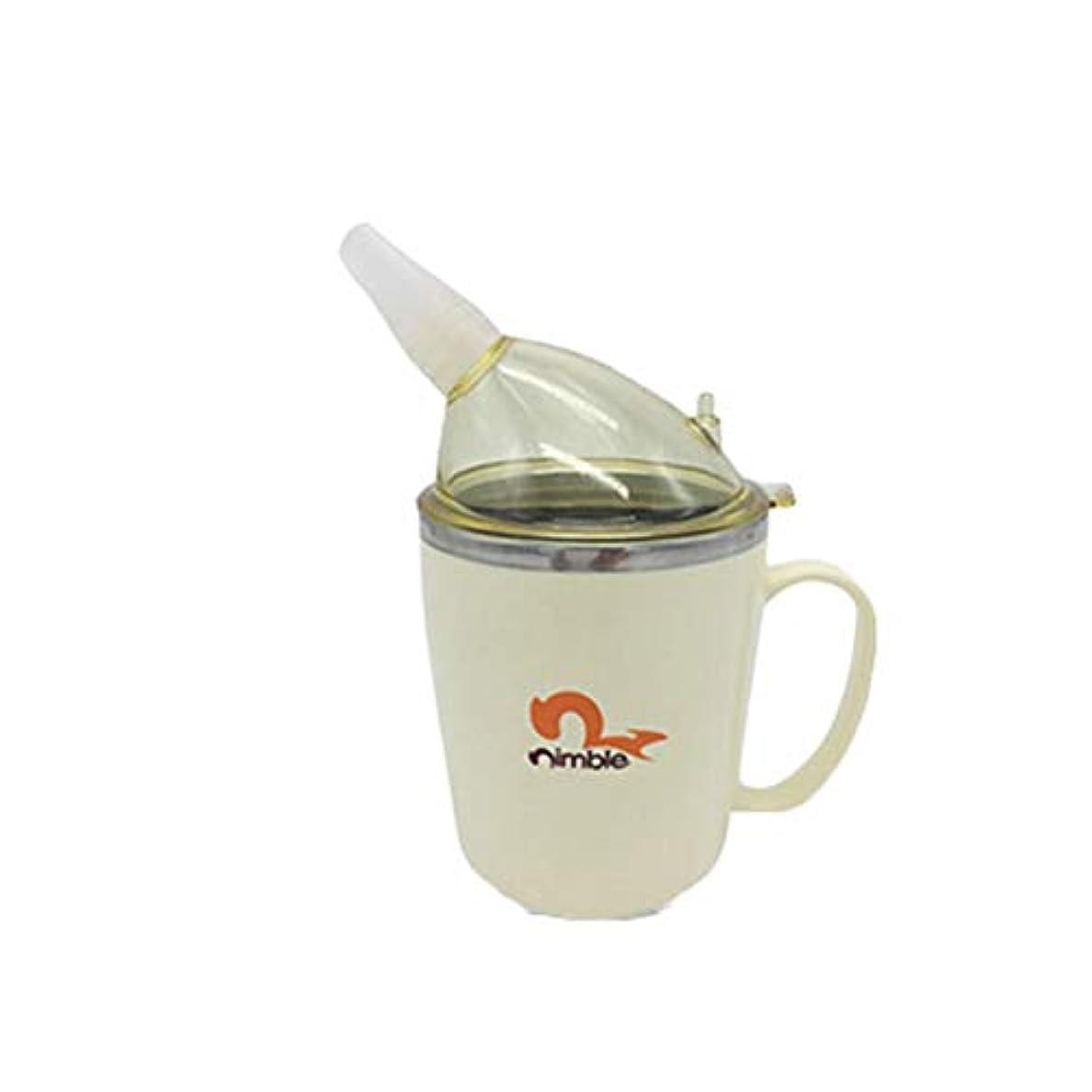 司書ジョイント分数Healifty ふたとわらが付いている大人のシッピーカップ回復期の摂食カップのステンレス鋼のコップ