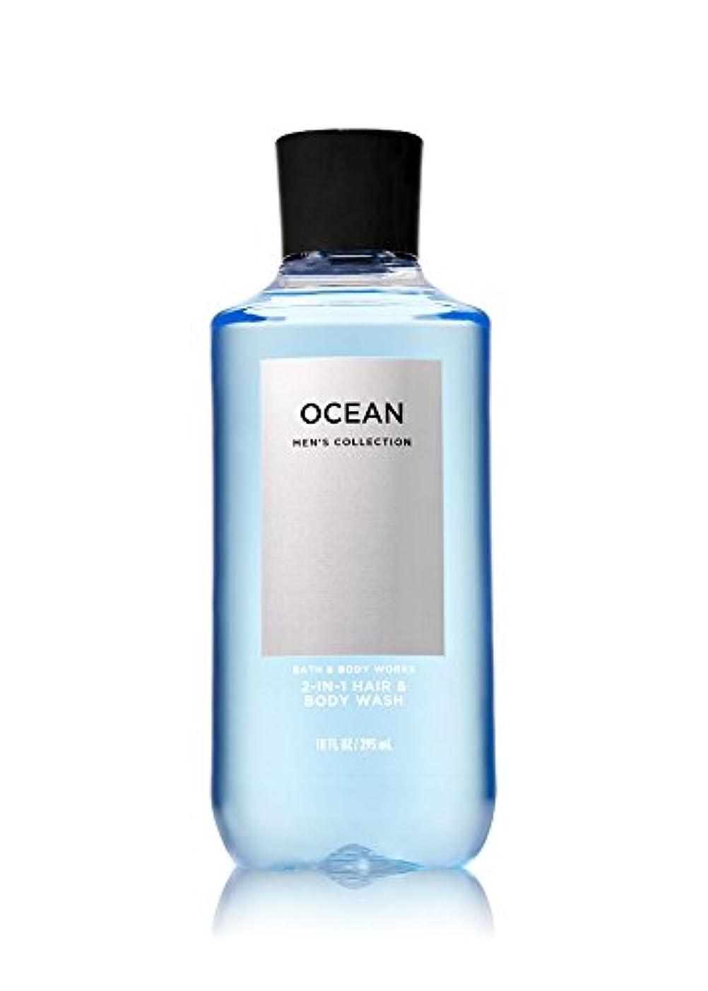 最近ファックスでもバス&ボディワークス オーシャン フォーメン ボディウォッシュ OCEAN FOR MEN Body Wash [並行輸入品]