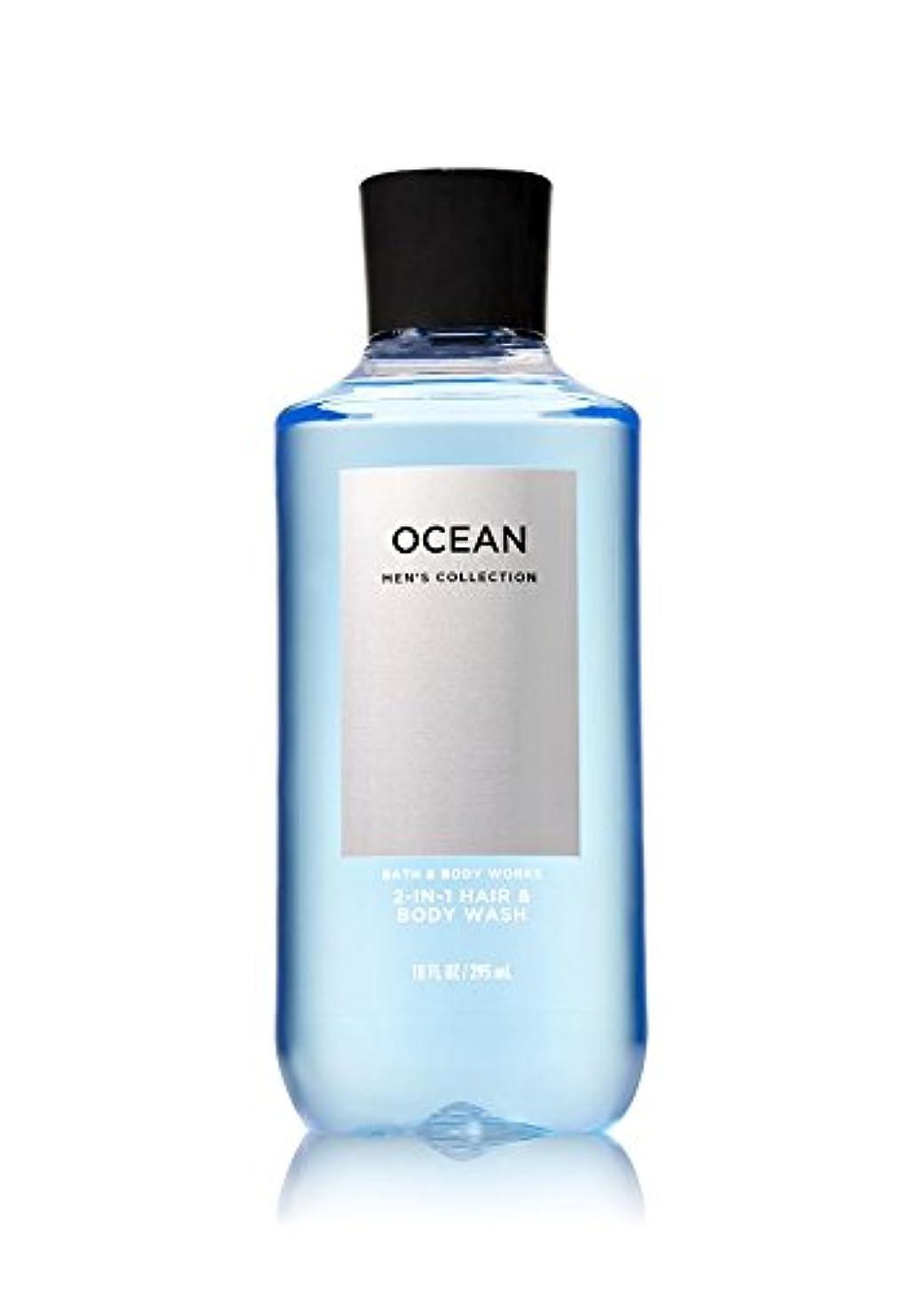 アンプ何か過ちバス&ボディワークス オーシャン フォーメン ボディウォッシュ OCEAN FOR MEN Body Wash [並行輸入品]