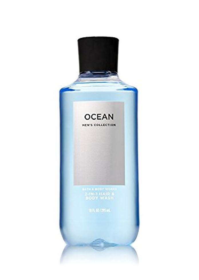 褒賞くるくる医薬バス&ボディワークス オーシャン フォーメン ボディウォッシュ OCEAN FOR MEN Body Wash [並行輸入品]