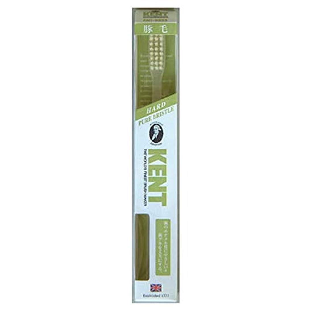 最も早いポーター有用KENT 豚毛歯ブラシ KNT-9333 ラージヘッド かため