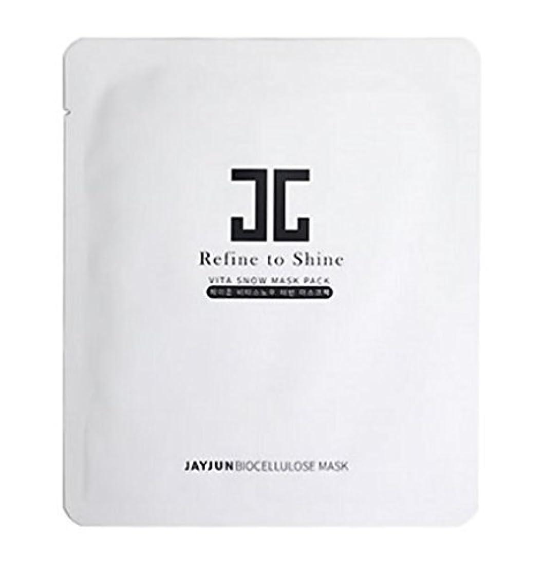 モロニック軍トレイルJAYJUN ジェイジュン ヴィタスノー プレミアム バイオセルロース プラセンタフェイシャルマスク[5枚入り]Vita Snow Premium Bio Cellulose placenta Facial Mask [...
