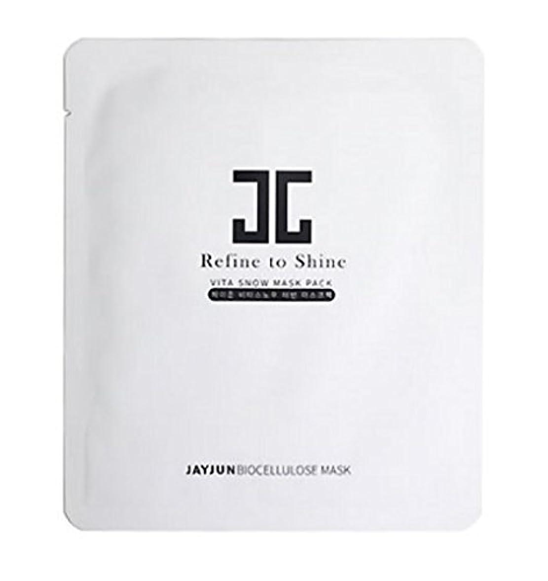 四半期お手入れスピーカーJAYJUN ジェイジュン ヴィタスノー プレミアム バイオセルロース プラセンタフェイシャルマスク[5枚入り]Vita Snow Premium Bio Cellulose placenta Facial Mask [...