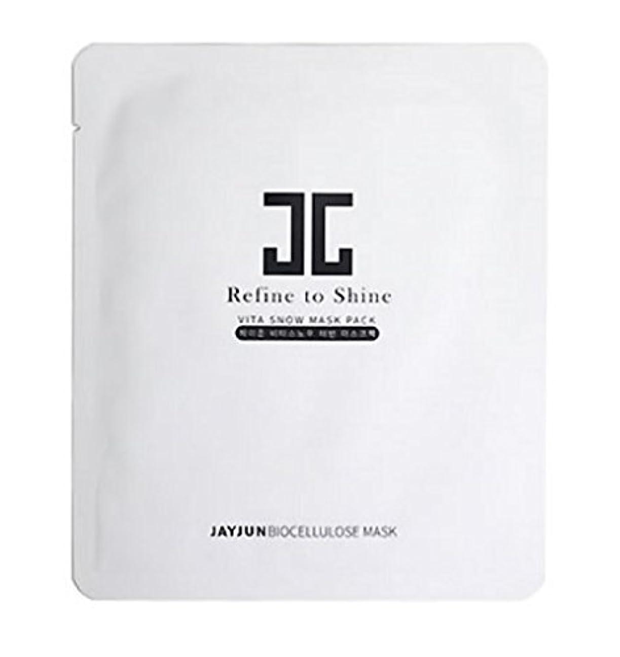 コカイン頑張る伝統的JAYJUN ジェイジュン ヴィタスノー プレミアム バイオセルロース プラセンタフェイシャルマスク[5枚入り]Vita Snow Premium Bio Cellulose placenta Facial Mask [...