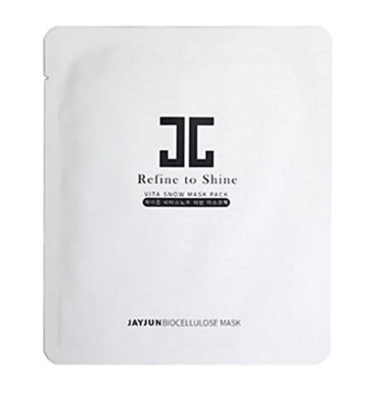 技術的な粘り強い満足させるJAYJUN ジェイジュン ヴィタスノー プレミアム バイオセルロース プラセンタフェイシャルマスク[5枚入り]Vita Snow Premium Bio Cellulose placenta Facial Mask [...