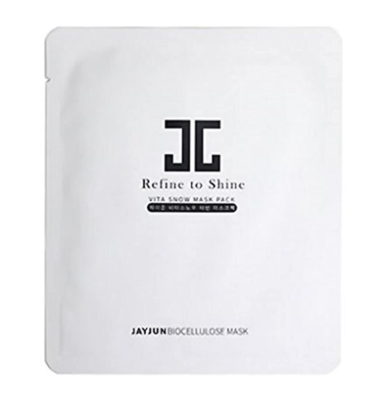 授業料ハウジング欲求不満JAYJUN ジェイジュン ヴィタスノー プレミアム バイオセルロース プラセンタフェイシャルマスク[5枚入り]Vita Snow Premium Bio Cellulose placenta Facial Mask [...