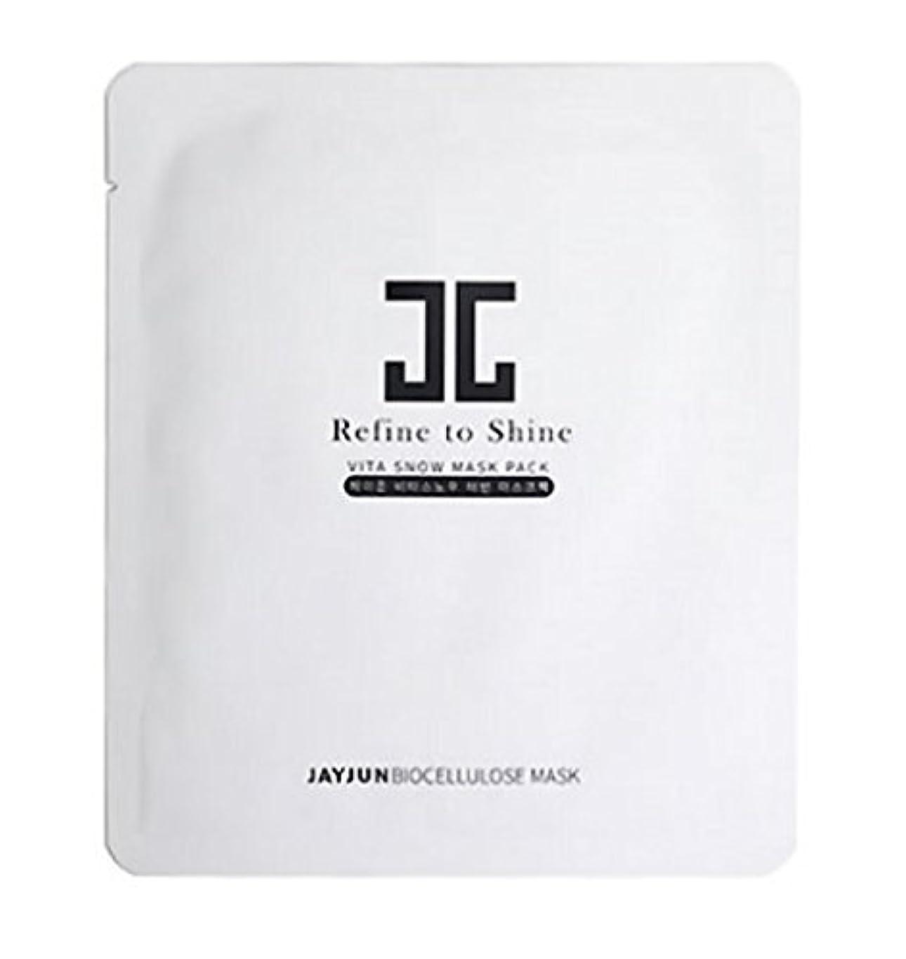 科学的優雅な遮るJAYJUN ジェイジュン ヴィタスノー プレミアム バイオセルロース プラセンタフェイシャルマスク[5枚入り]Vita Snow Premium Bio Cellulose placenta Facial Mask [...