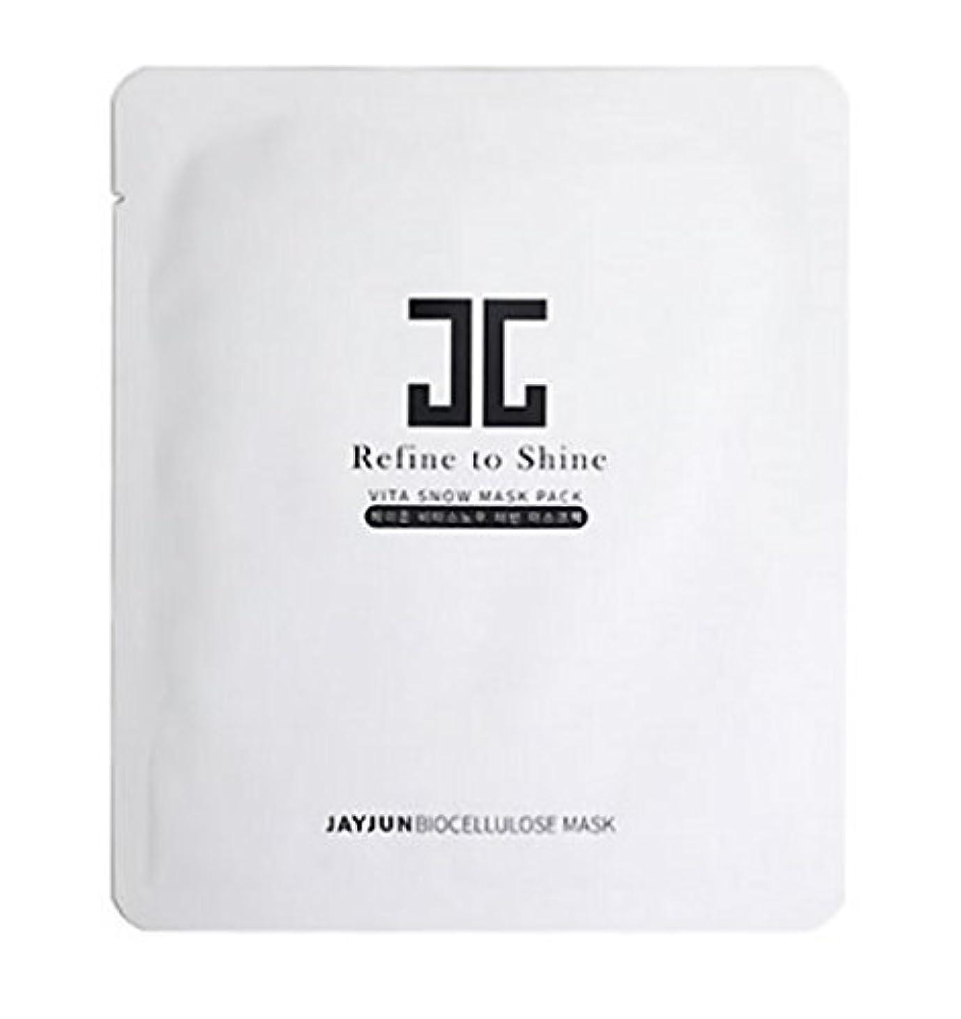 ありがたい適度な狂ったJAYJUN ジェイジュン ヴィタスノー プレミアム バイオセルロース プラセンタフェイシャルマスク[5枚入り]Vita Snow Premium Bio Cellulose placenta Facial Mask [...