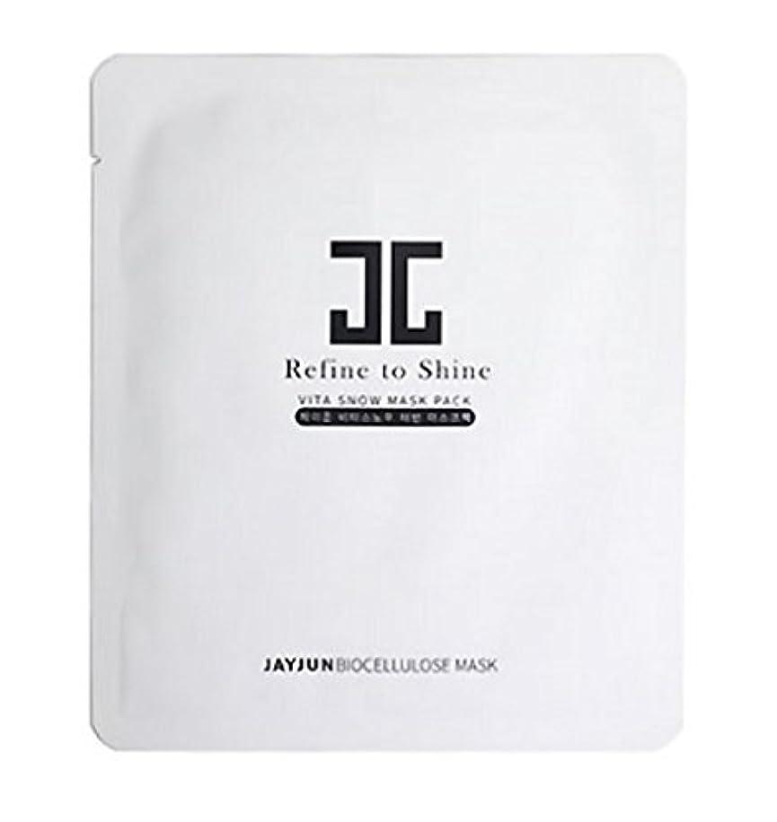 不潔崖論理的JAYJUN ジェイジュン ヴィタスノー プレミアム バイオセルロース プラセンタフェイシャルマスク[5枚入り]Vita Snow Premium Bio Cellulose placenta Facial Mask [5枚入り] [並行輸入品]