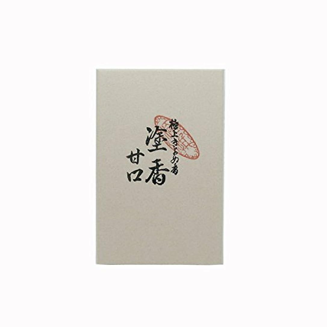文言バスルームメナジェリー塗香(甘口) 12g入