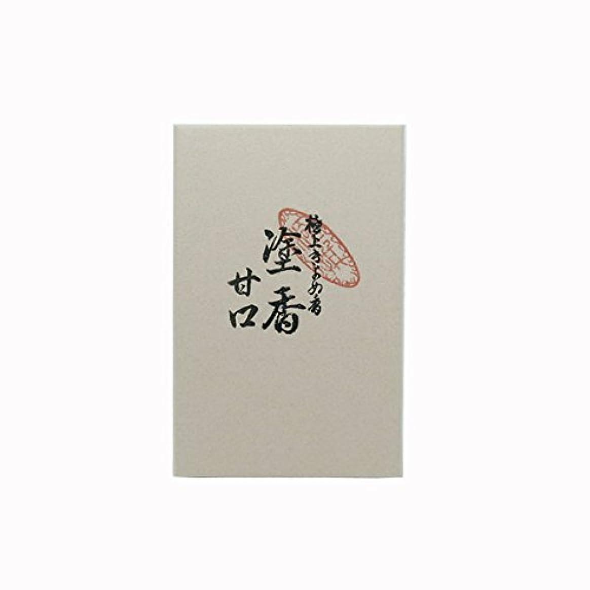 結果五頑固な塗香(甘口) 12g入