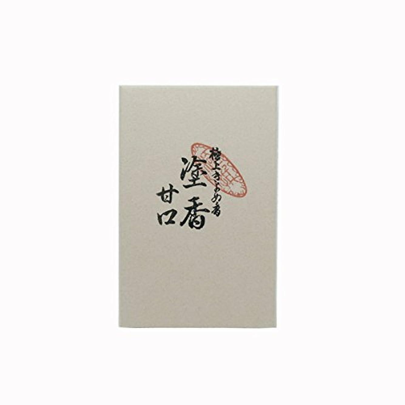 歯科のおいしいログ塗香(甘口) 12g入