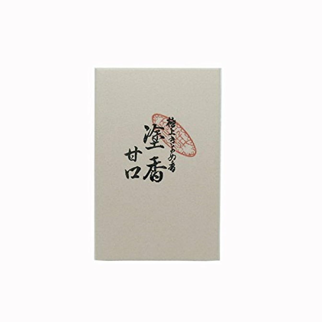 塗香(甘口) 12g入