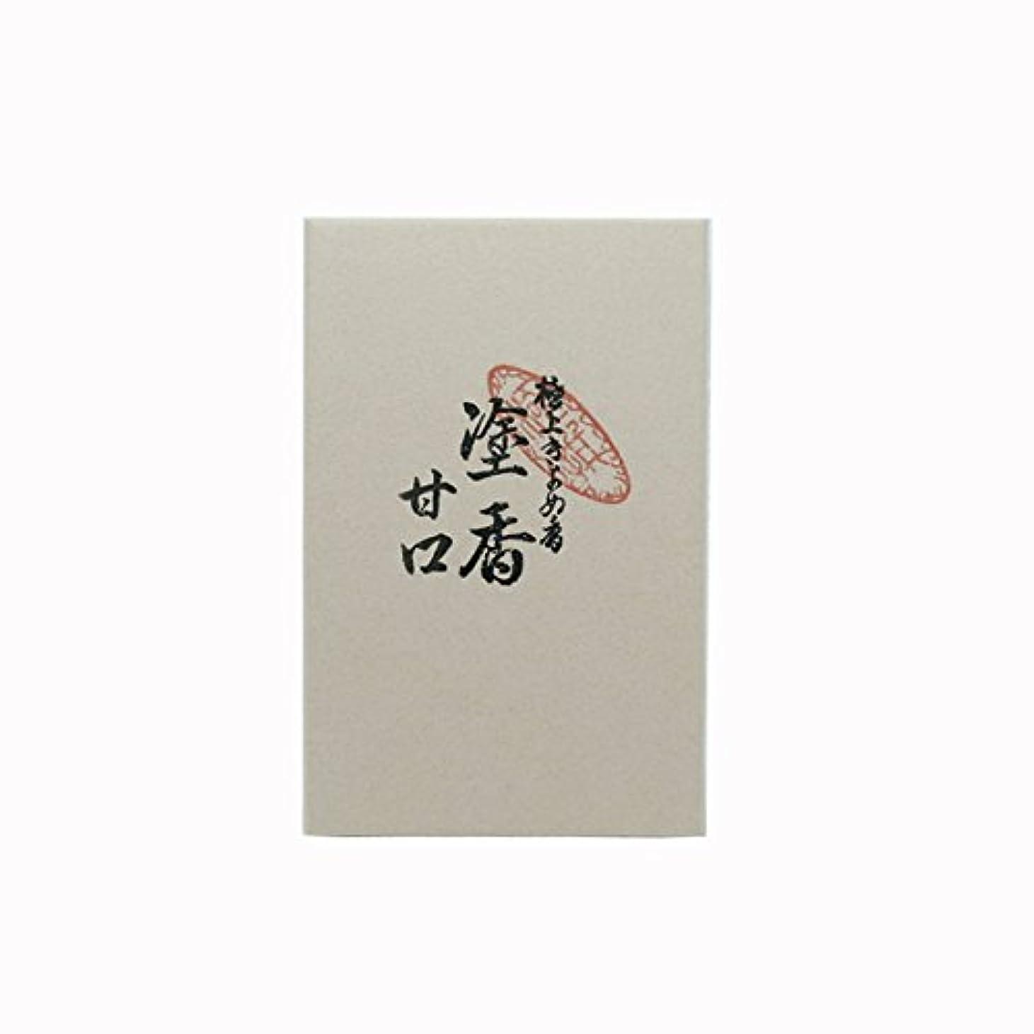 安西リハーサル火山学塗香(甘口) 12g入