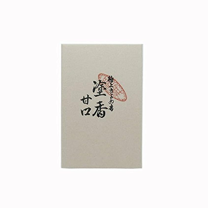 顕著全部下る塗香(甘口) 12g入