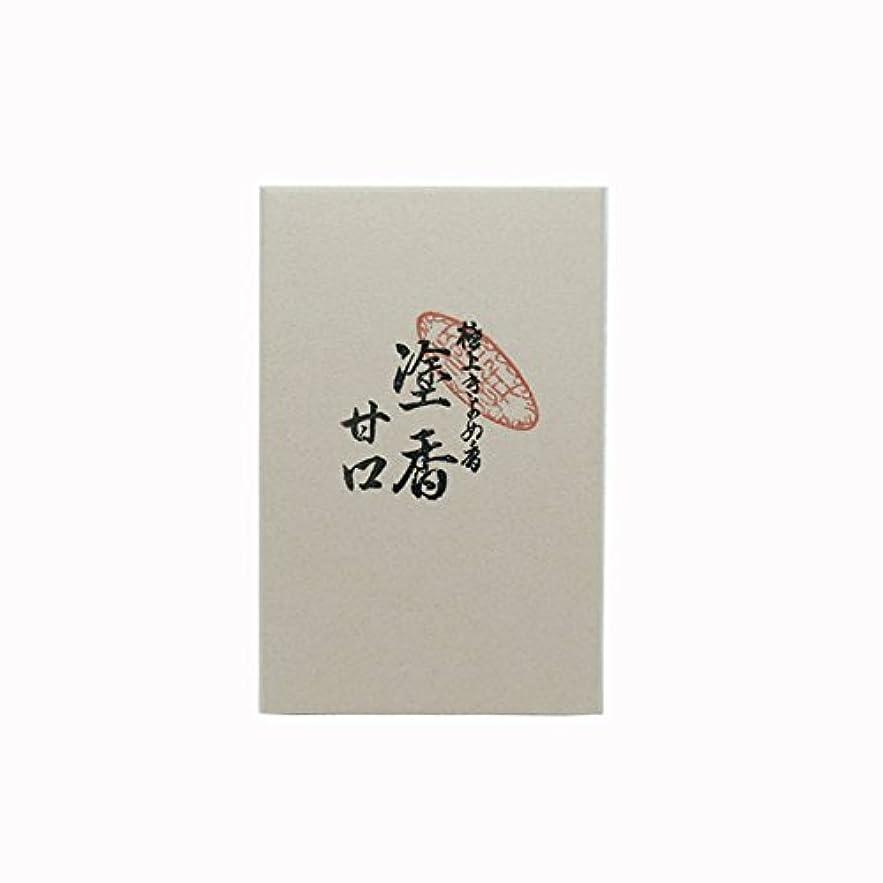 リットルオーラル特定の塗香(甘口) 12g入