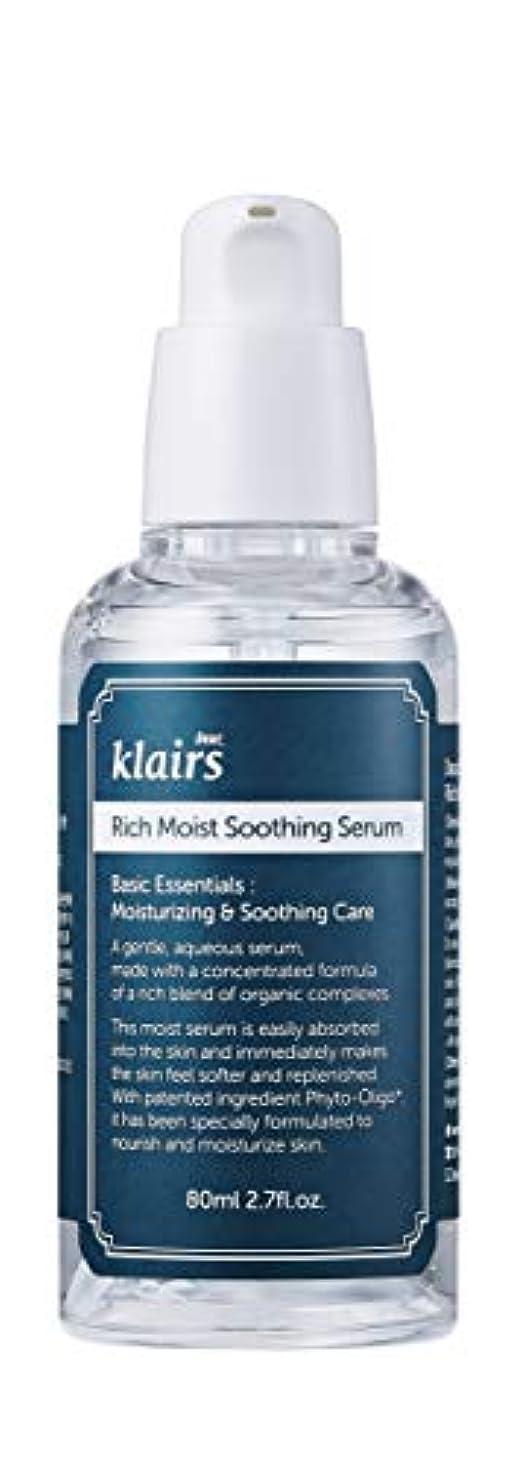 【クレアス(Klairs)】リッチモイストスージングセラム, Rich Moist Soothing, 80ml, [並行輸入品]