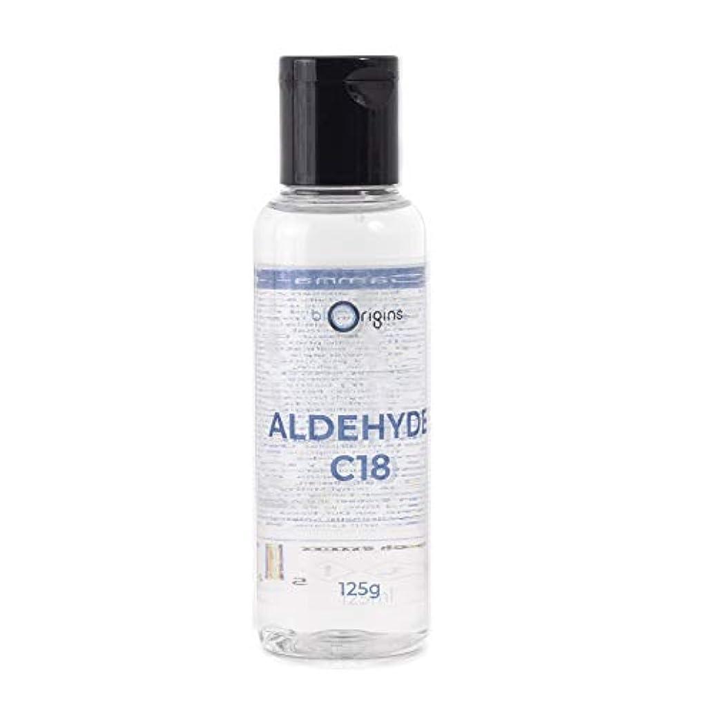 呼吸確立万歳Mystic Moments | Aldehyde C18 (Gamma-Nonalactone) - 125ml