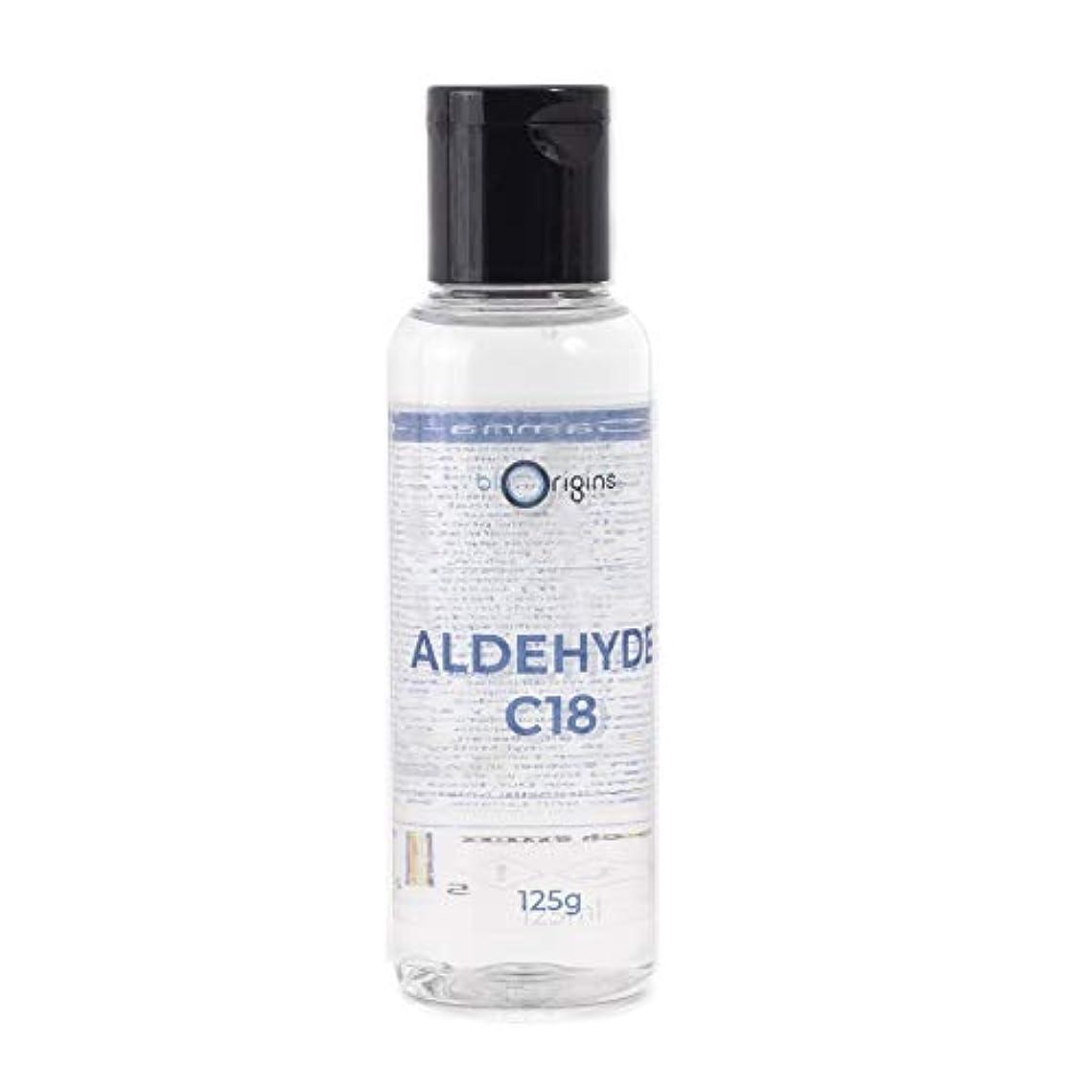 オデュッセウス革命的あさりMystic Moments | Aldehyde C18 (Gamma-Nonalactone) - 125ml