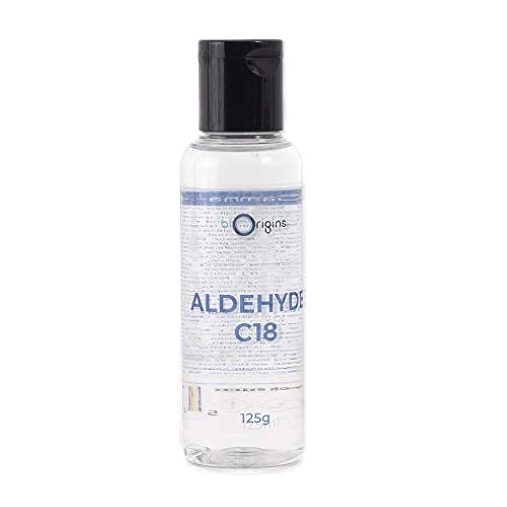 カジュアル商品ダルセットMystic Moments | Aldehyde C18 (Gamma-Nonalactone) - 125ml