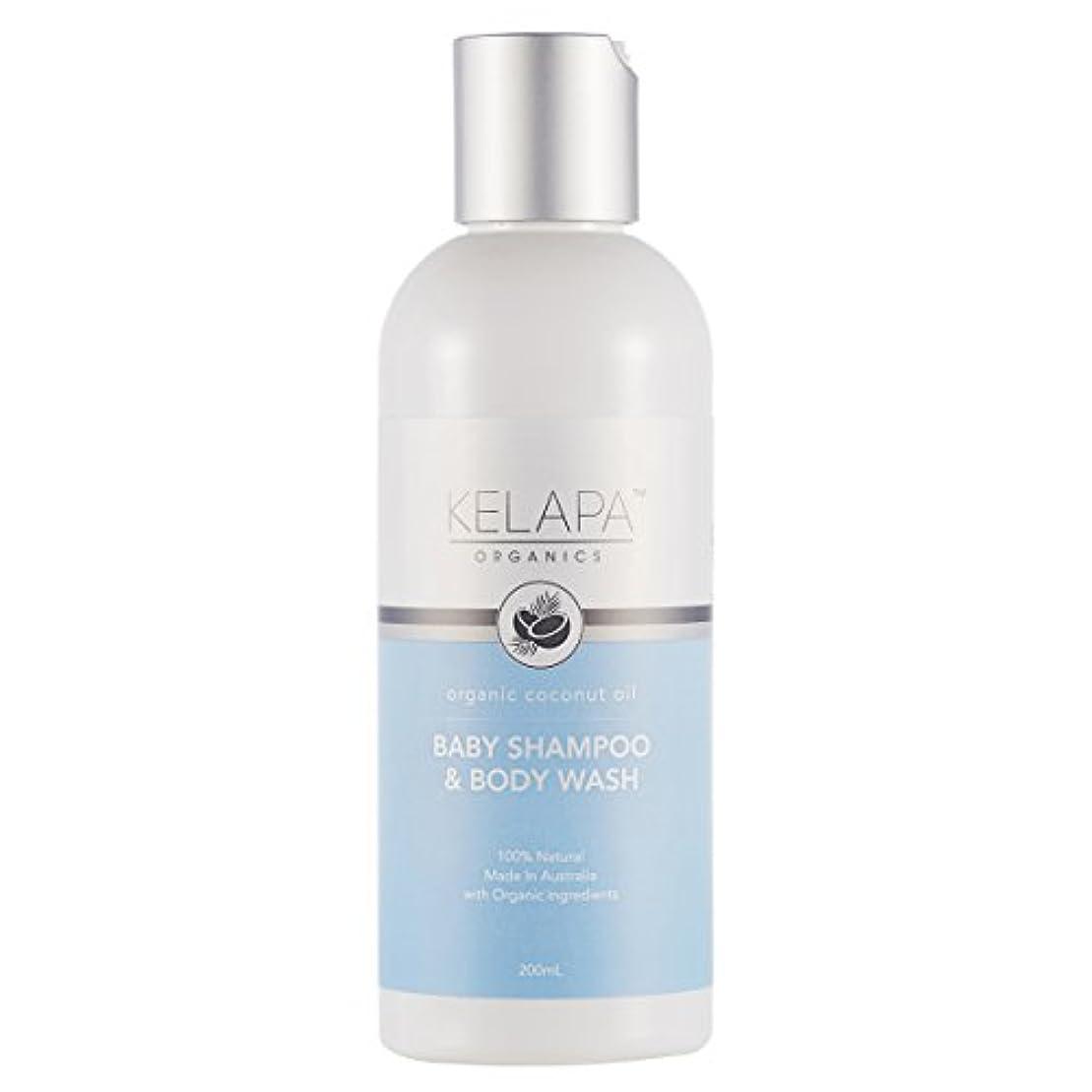 横たわるサーキュレーションメナジェリーKelapa Organics Baby Shampoo & Body Wash ベイビーシャンプー&ボディウォッシュ 200ml
