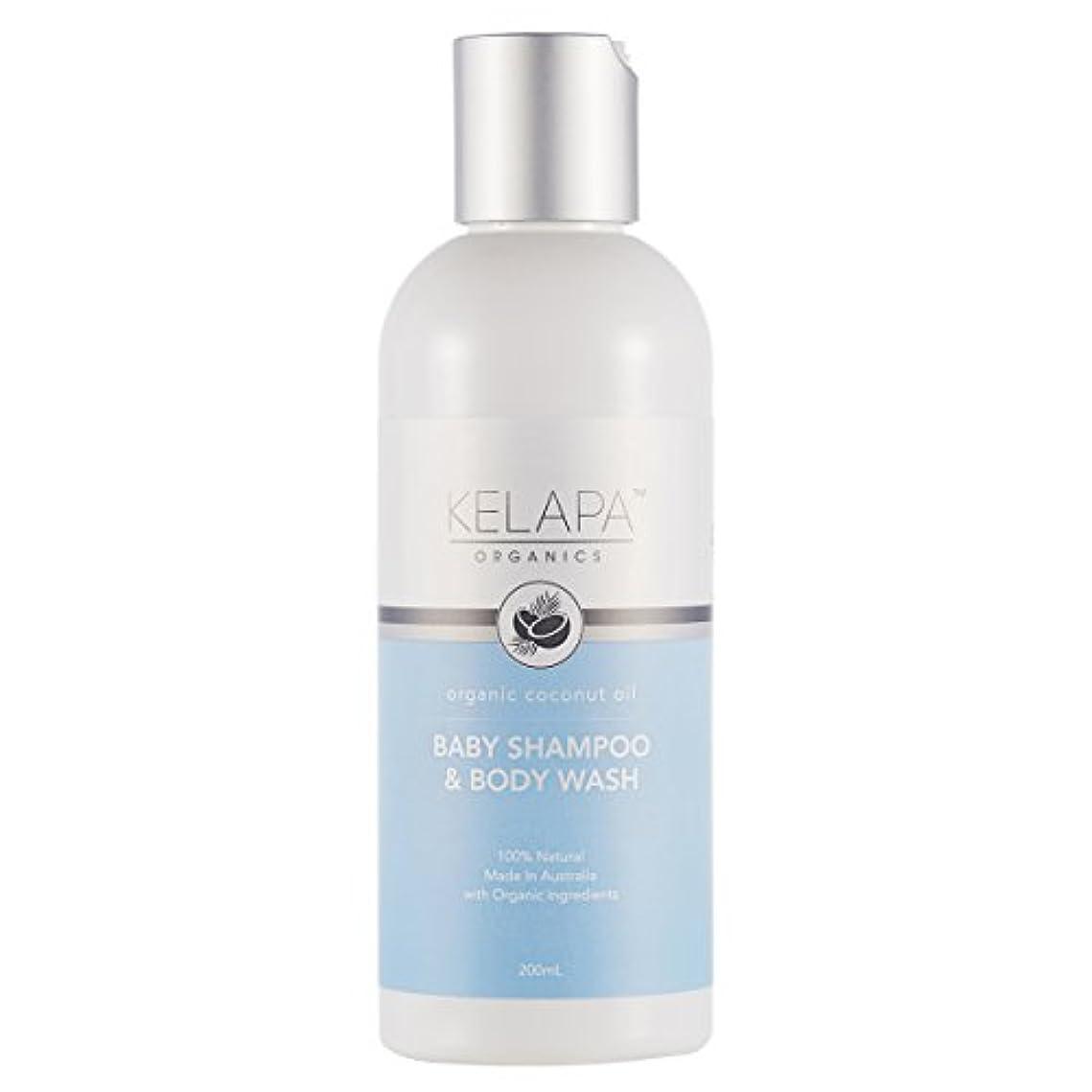変装締め切り家主Kelapa Organics Baby Shampoo & Body Wash ベイビーシャンプー&ボディウォッシュ 200ml