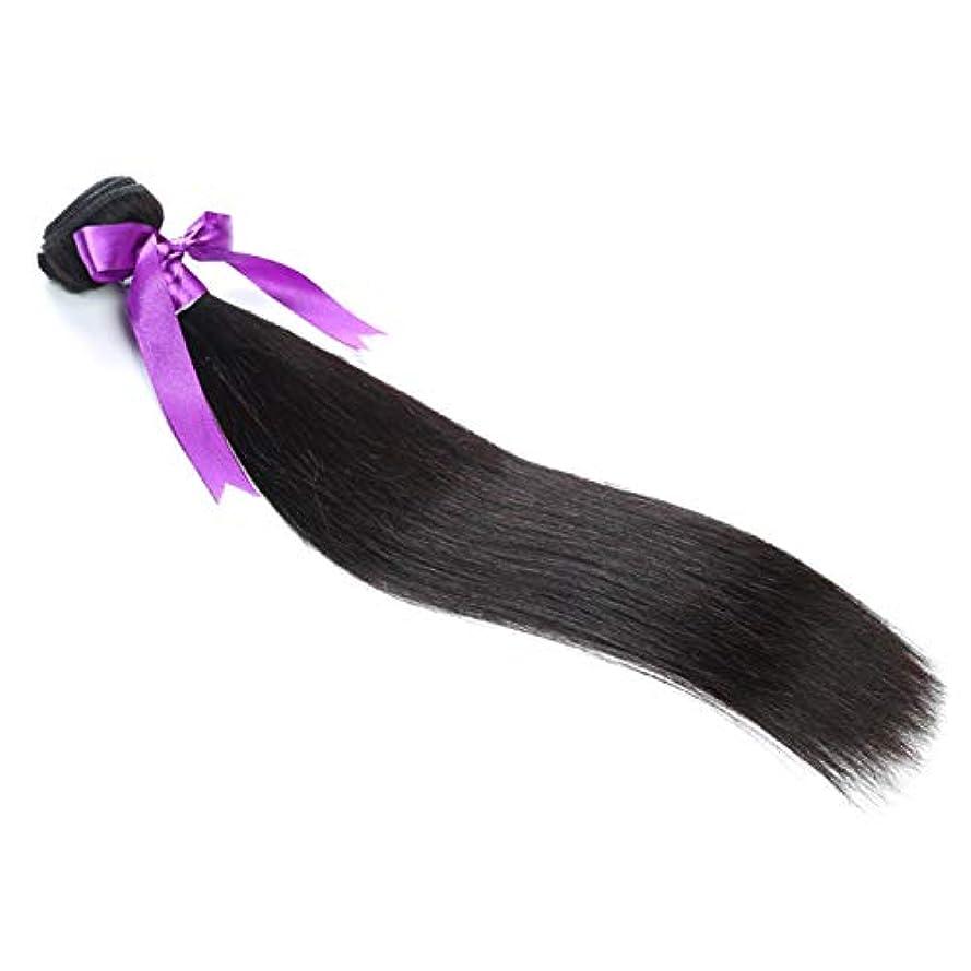 曖昧なレザー無心マレーシアストレートヘアバンドル8-28インチ100%人毛織りのremy髪ナチュラルカラー1ピース髪織り (Stretched Length : 28inches)
