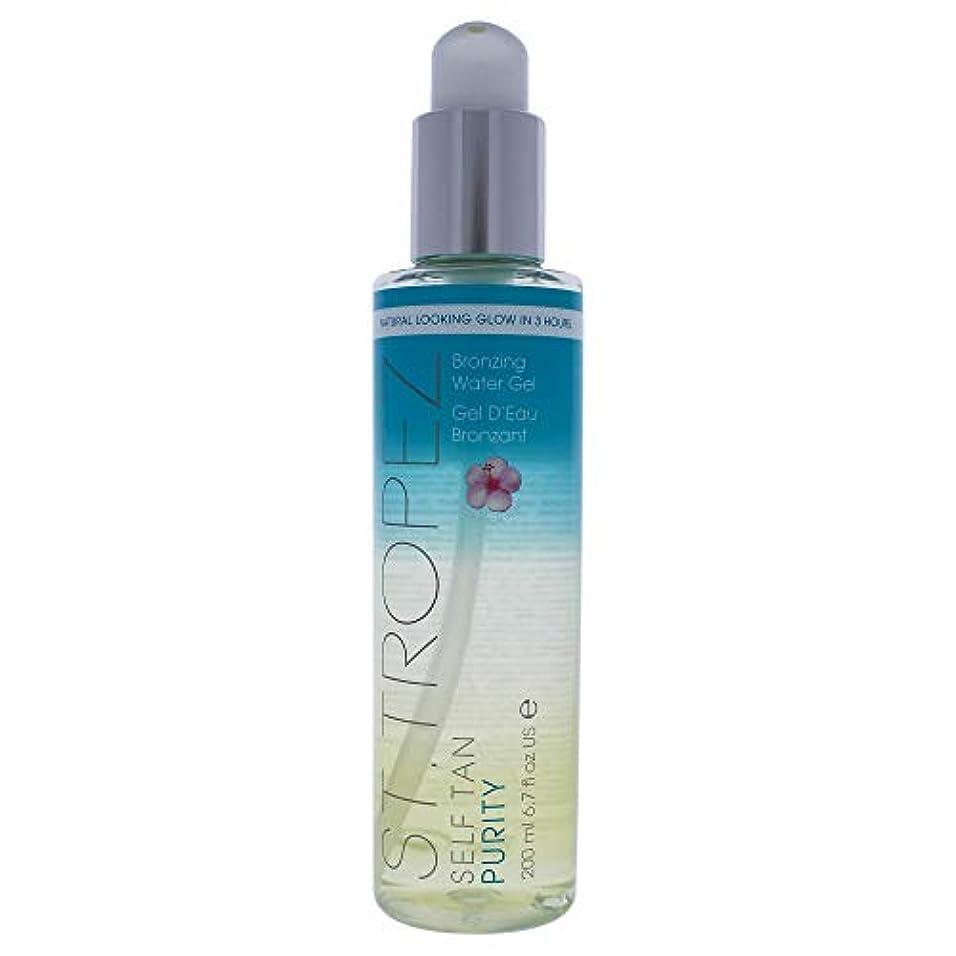 スコットランド人公式効能あるSt. Tropez Self Tan Purity Bronzing Water Gel with Tropical Scent 6.7oz (200ml)