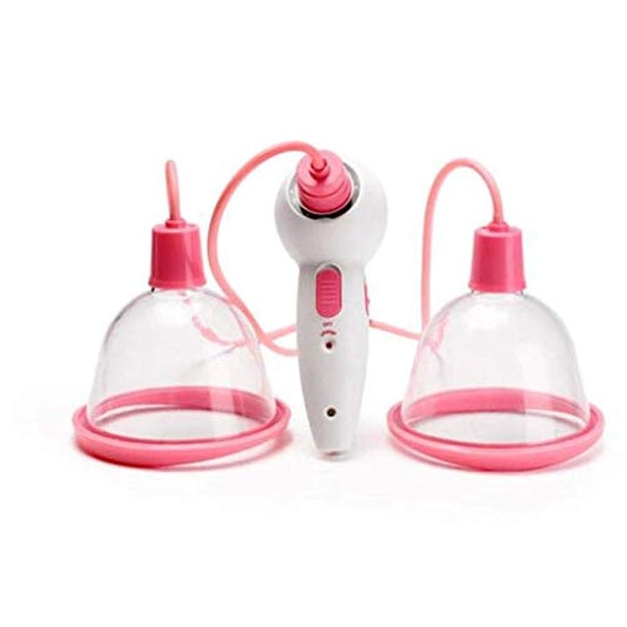 誘導機械的に家庭電気胸部マッサージ器、赤外線暖房乳房脂肪乳房撮影エキスパンダー、母乳、乳房垂れ防止、乳房増強器具 (Size : L)