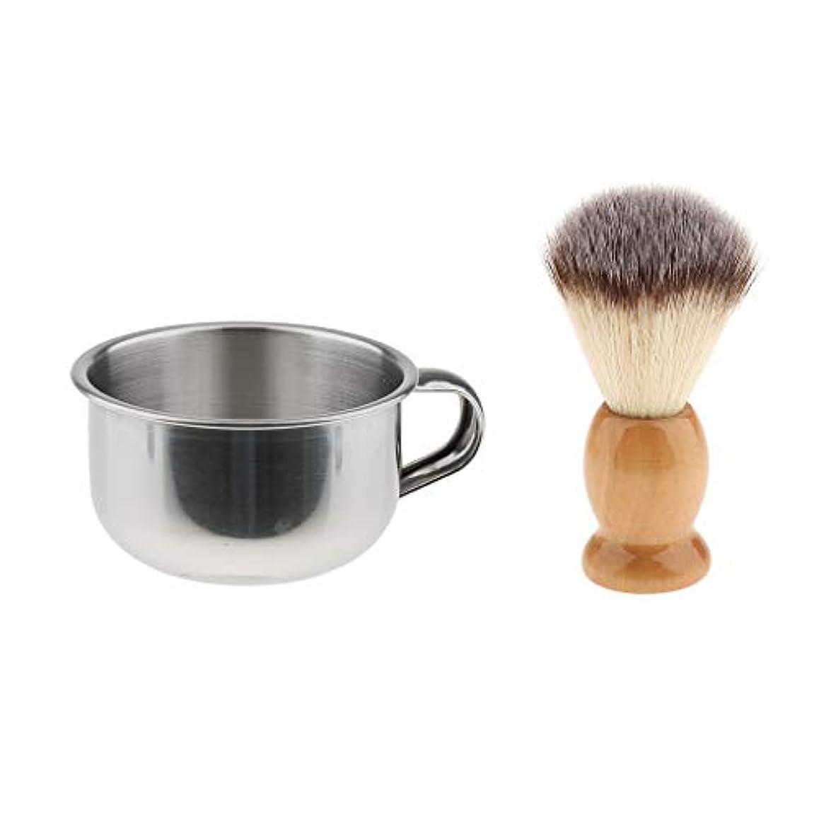 仕立て屋篭褐色dailymall 2pcsの男性のひげの毛づくろうの木のシェービングブラシボウルのマグカップセット