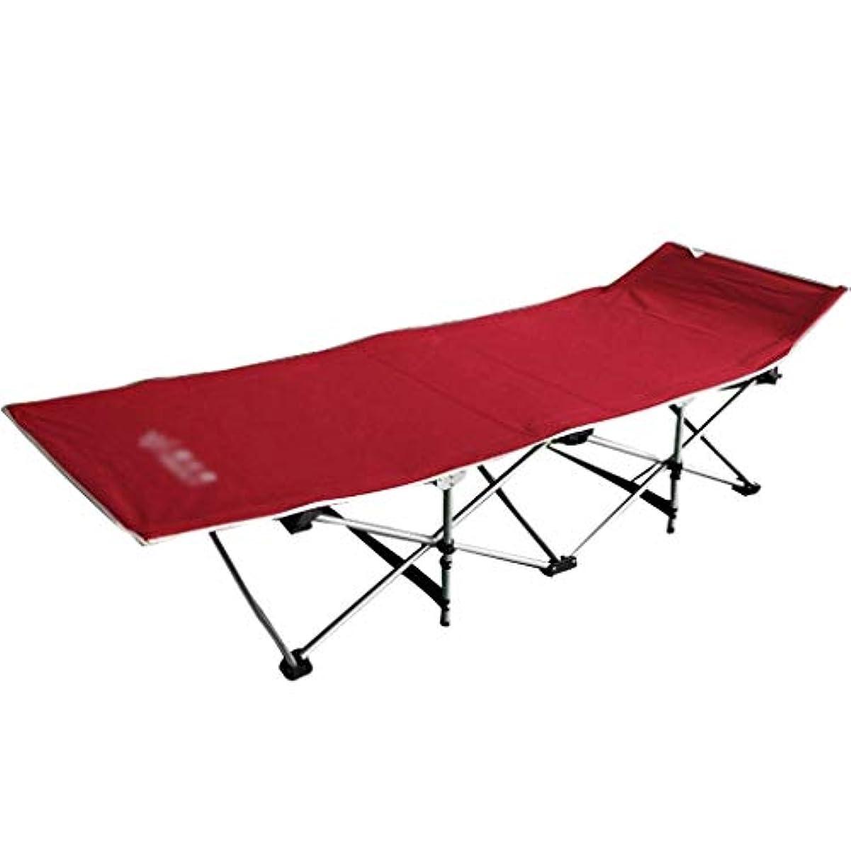 イタリック頂点アラブポータブル折りたたみキャンプベッド旅行屋外用シート人オフィス居眠りベッド補強リクライニングチェア、小さな設置面積、ライト、無料インストール、収納袋を含む (設計 : A)
