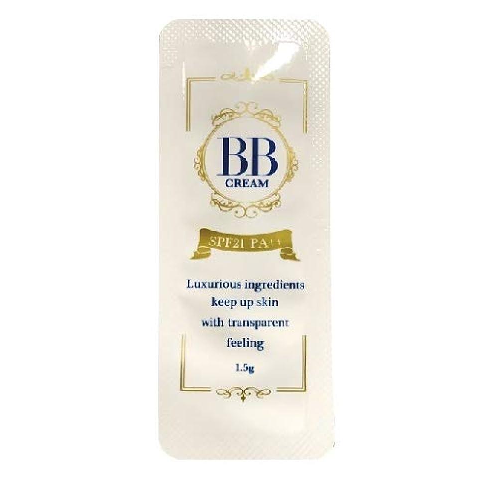 崇拝します混合した熱帯のピエラス プレミアム BBクリーム (PIERAS PREMIUM BB CREAM SPF21 PA++) 1.5g × 10個セット