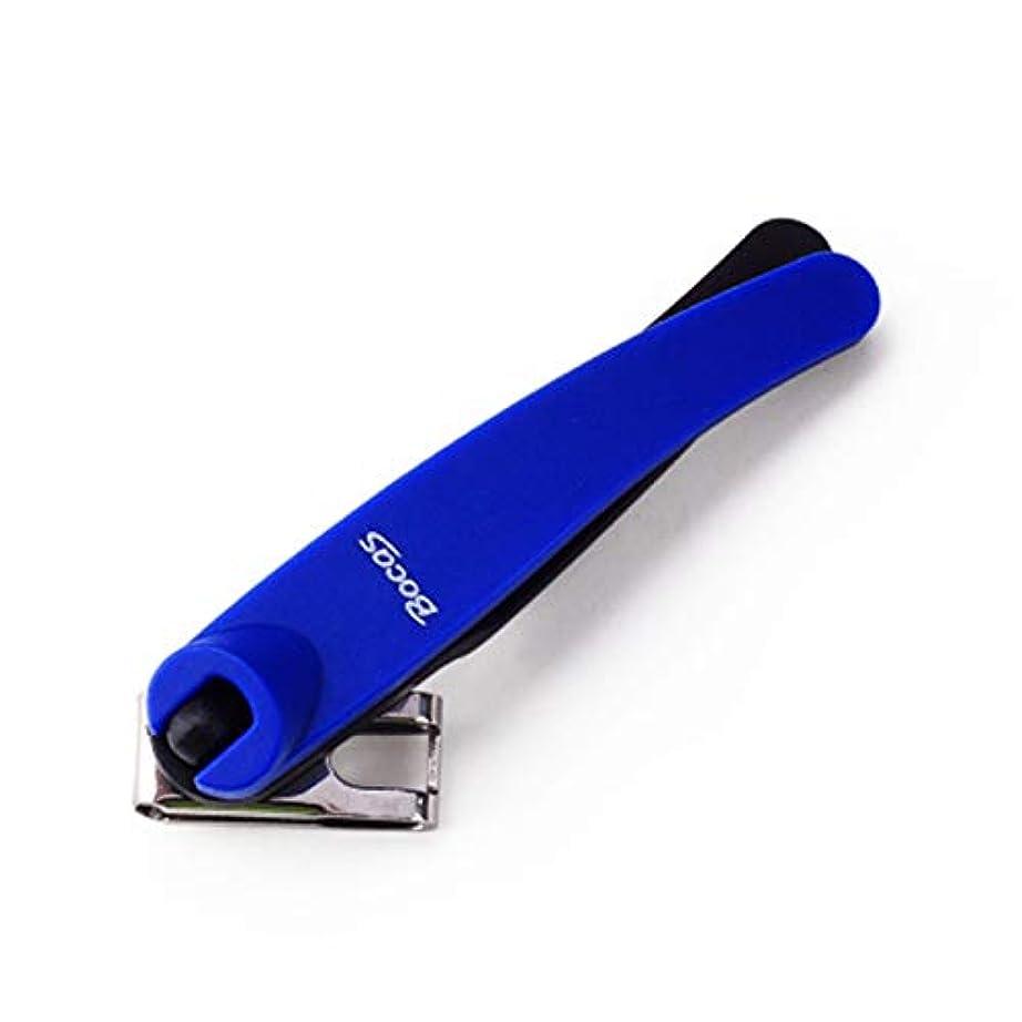 補充近々スタジアムBocasの人魚姫爪切り、内蔵の爪のファイル、プロのステンレス鋼の爪切り、360度回転カッターステンレス鋼シャープで強力な男性と女性のトリマー (ブルー)