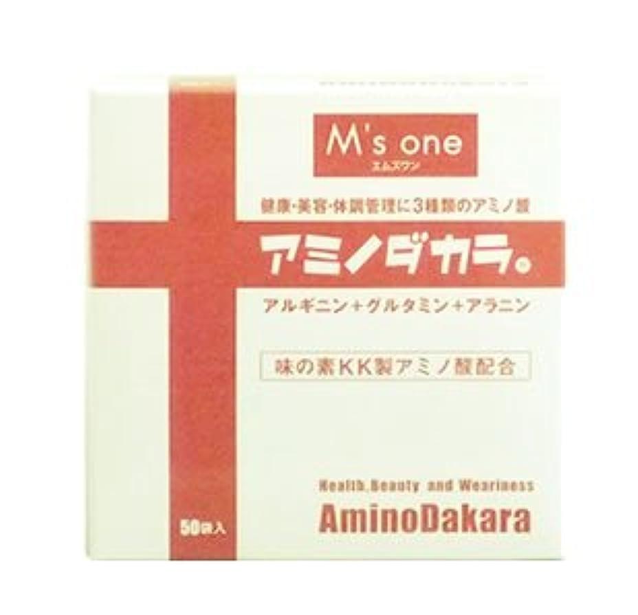 苦痛電圧パラメータエムズワン アミノダカラ アルギニン+グルタミン+アラニン (50袋入)