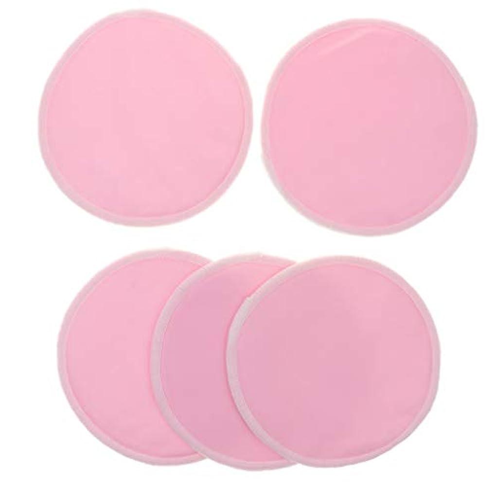 シャトル塗抹バレエB Blesiya 12cm 胸パッド クレンジングシート 化粧水パッド 竹繊維 円形 洗える 通気性 5個 全5色 - ピンク