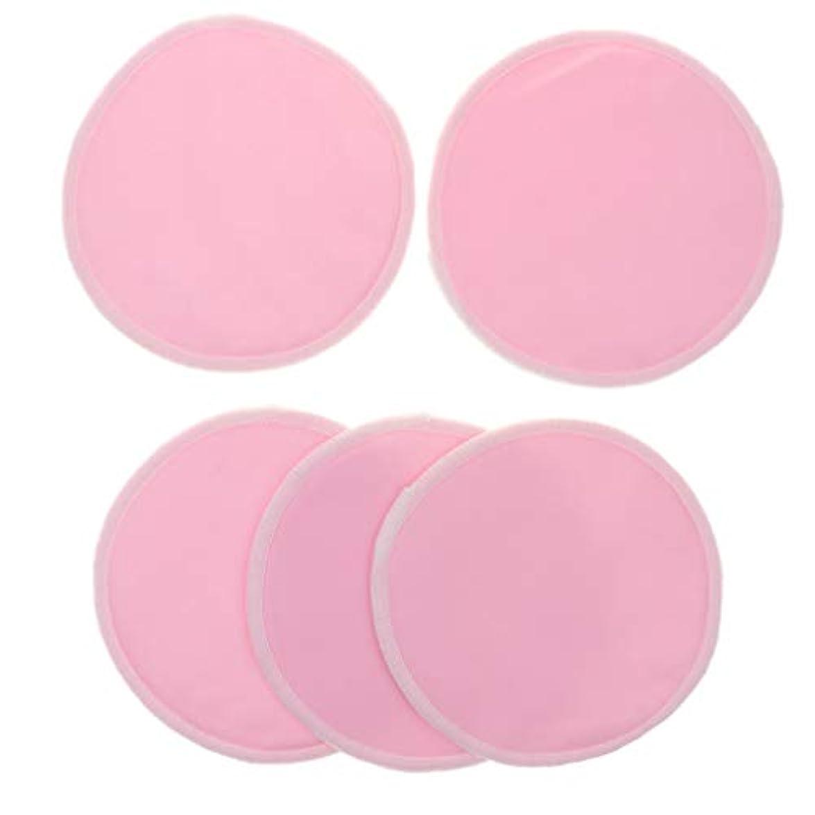 常に内部爆発12cm 胸パッド クレンジングシート 化粧水パッド 竹繊維 円形 洗える 通気性 5個 全5色 - ピンク