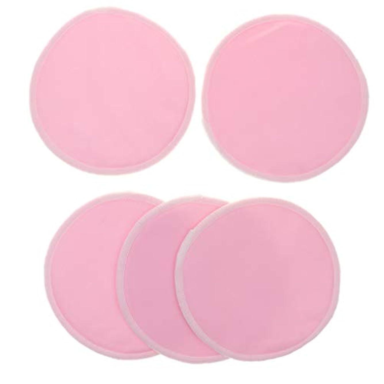 B Blesiya 12cm 胸パッド クレンジングシート 化粧水パッド 竹繊維 円形 洗える 通気性 5個 全5色 - ピンク