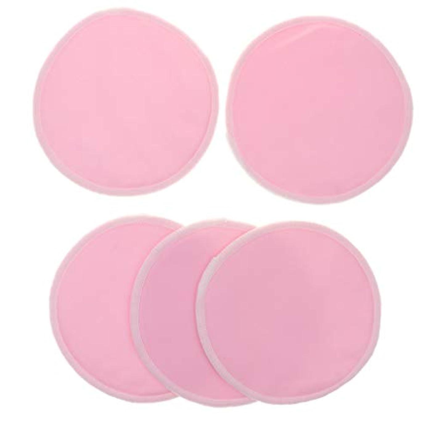 レプリカロードブロッキング不十分な12cm 胸パッド クレンジングシート 化粧水パッド 竹繊維 円形 洗える 通気性 5個 全5色 - ピンク