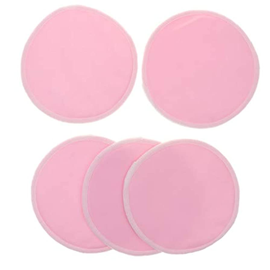 酸転送裁定12cm 胸パッド クレンジングシート 化粧水パッド 竹繊維 円形 洗える 通気性 5個 全5色 - ピンク