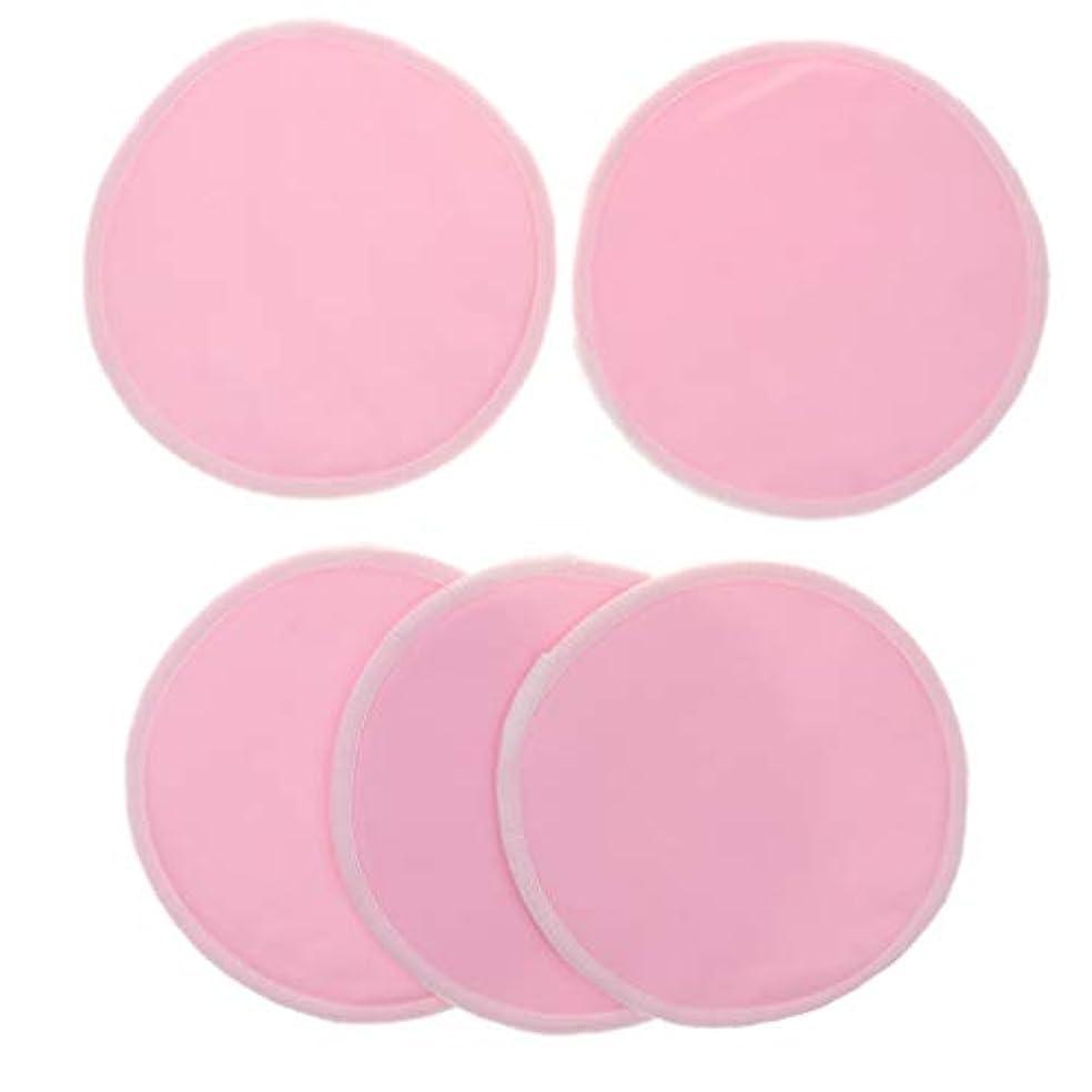 対処するワット不安定な12cm 胸パッド クレンジングシート 化粧水パッド 竹繊維 円形 洗える 通気性 5個 全5色 - ピンク