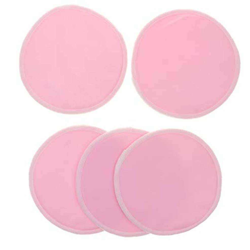 くるみ差し引くおもしろいB Blesiya 12cm 胸パッド クレンジングシート 化粧水パッド 竹繊維 円形 洗える 通気性 5個 全5色 - ピンク