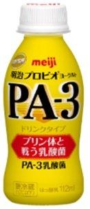 明治 プロビオ ヨーグルト PA-3 ドリンクタイプ 112ml×12本 プリン体と戦う乳酸菌 PA3