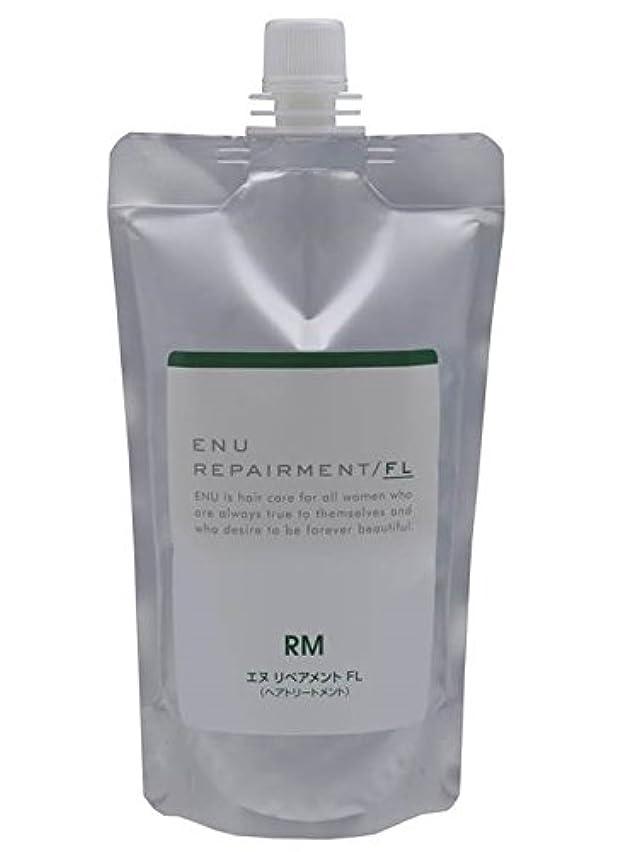 変化刃中野製薬  ENU エヌ リペアメント FL レフィル 400g