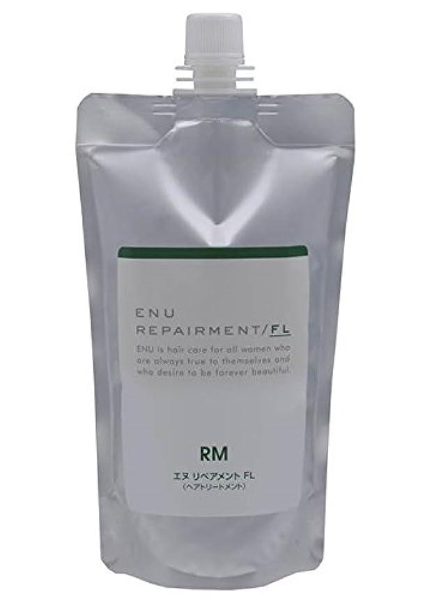 欠席紛争腫瘍中野製薬  ENU エヌ リペアメント FL レフィル 400g